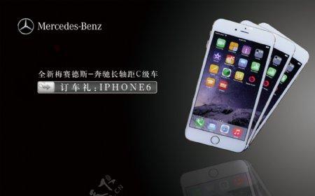 奔驰IPHONE6图片