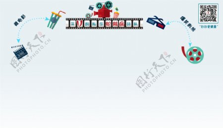 传媒企业网站背景图图片
