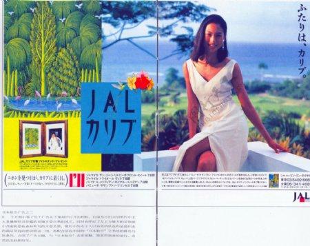 旅游酒店广告059