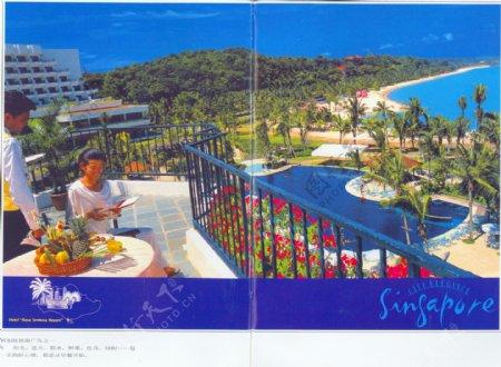 旅游酒店广告008