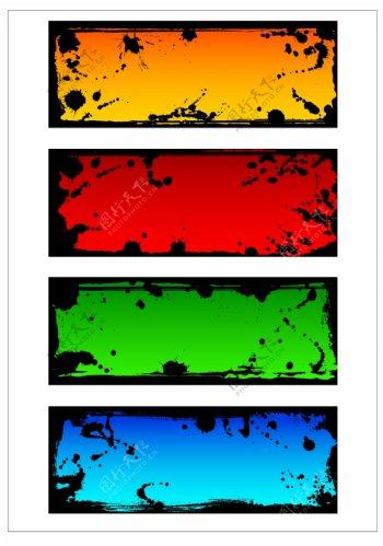 笔刷设计应用背景图案矢量素材AI格式0351