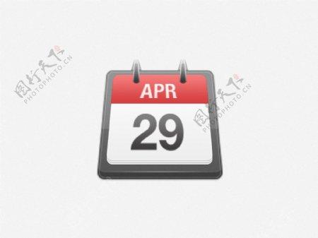 翻转日历ico图标