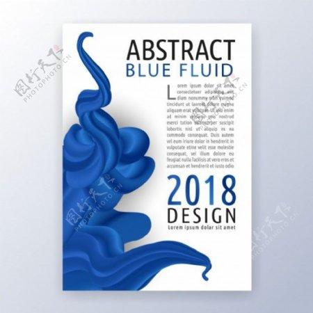 综合公司业务传单设计适用于广告传单小册子书的封面和年度报告抽象蓝液背景
