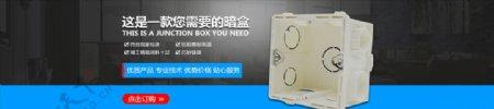 接线盒banner
