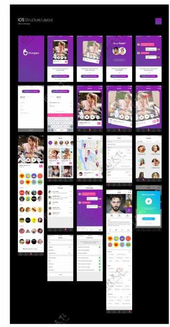UI元素紫色简约时尚PSD