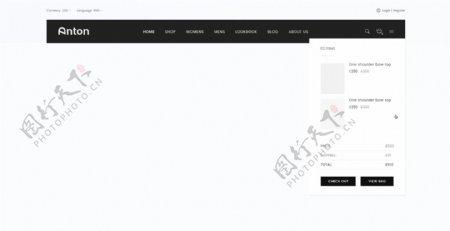 UI网页悬浮菜单黑白灰简约PSD模板