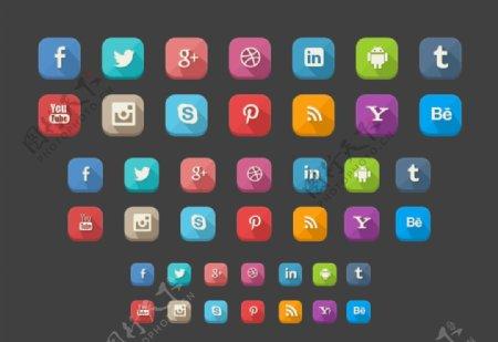 42种投影icons