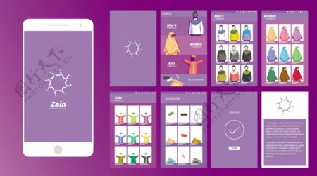 在线商店手机应用程序Ui素材