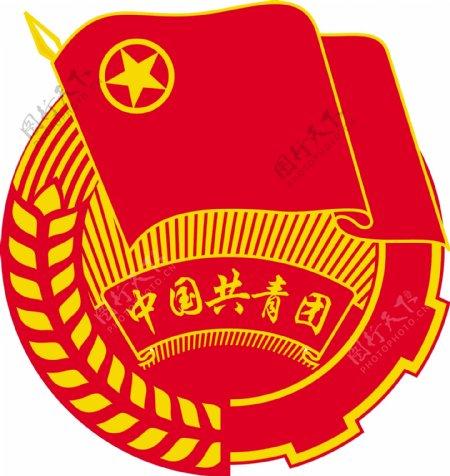 共青团徽标