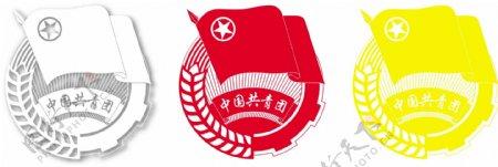 单色矢量团徽