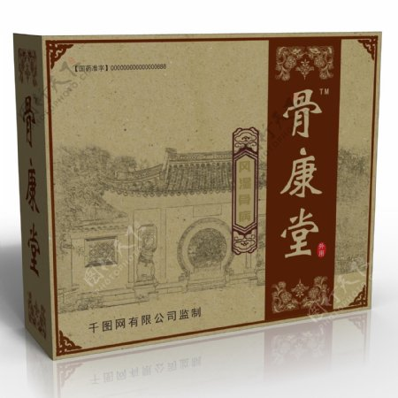 中国风复古包装盒