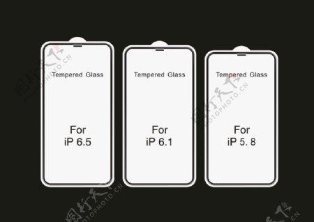 iPhone9玻璃膜