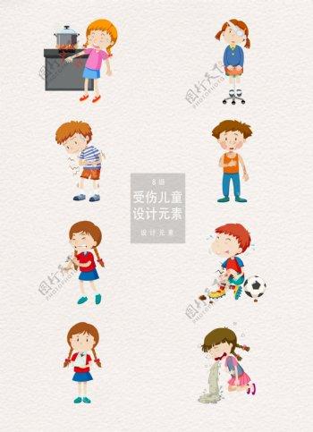 受伤生病的儿童设计元素