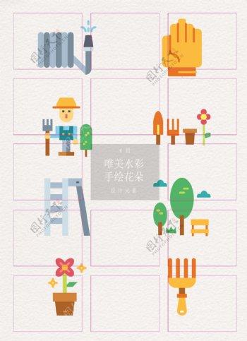 简约园艺图标icon设计