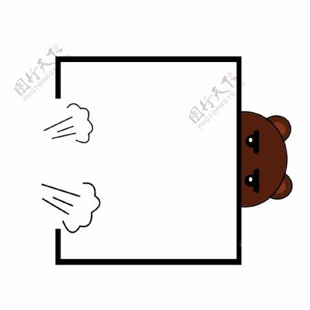 可爱卡通简约创意生气小熊框