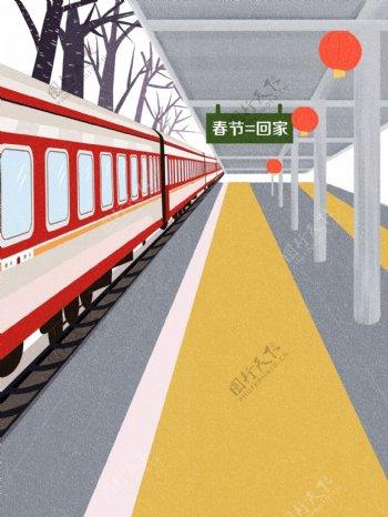 过年回家春运火车插画背景