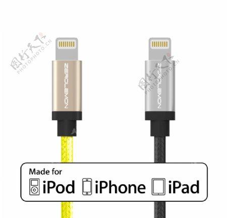 苹果手机数据线mfi认证标志