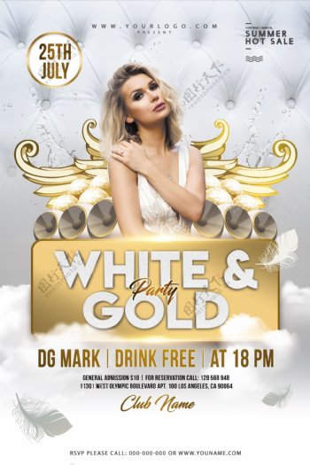 时尚纯白与金色派对国外海报设计