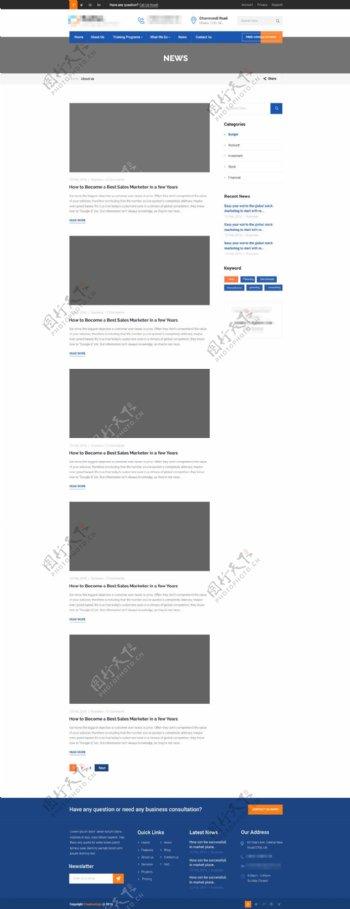 精美的国外电子科技网站之博客列表侧边栏