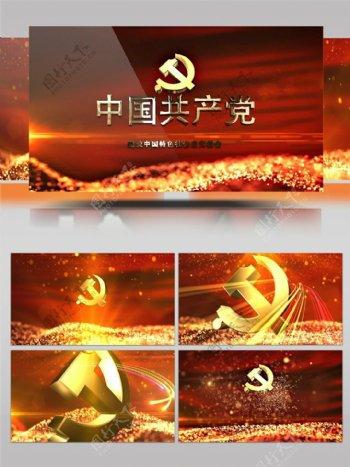 红旗团徽金属质感字立体宣传片AE模板