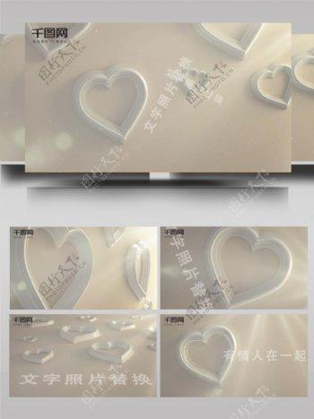纯白简约浪漫心形爱情相册ae模板