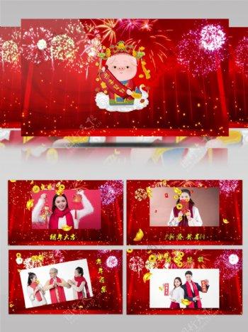 2019年猪年新春贺喜视频拜年模板