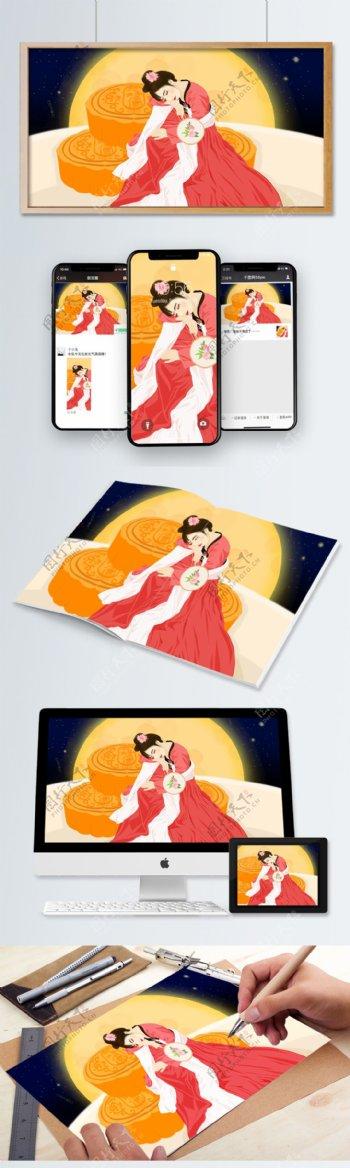 中秋节快乐之花好月圆夜空里睡着的嫦娥仙子
