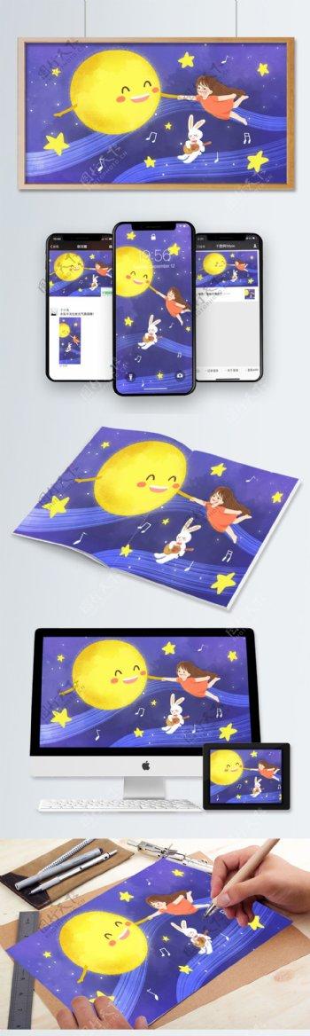 八月十五中秋节快乐唯美童趣手绘插画