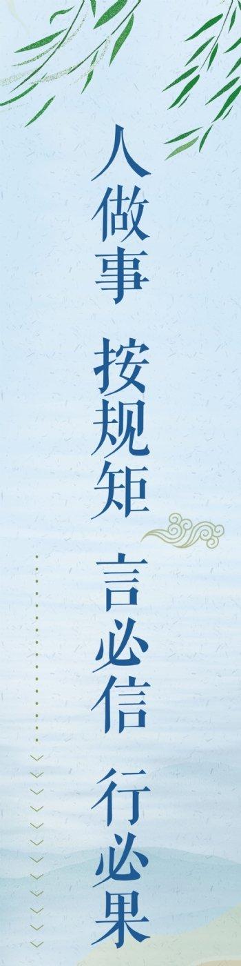 乡村文化标语