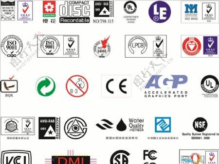 各种认证标志