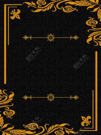 原创金色大气纹理边框商务背景