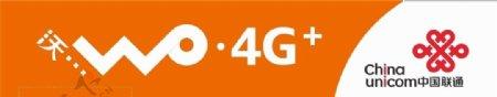 联通4G门头规范