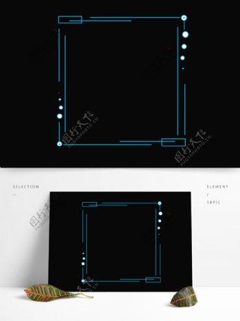 正反方向邢长兴纹理边框科技边框素材可商用