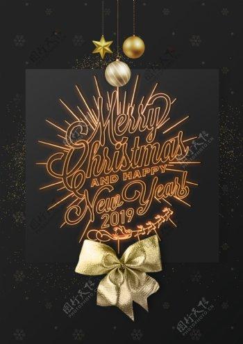 流行时尚圣诞节霓虹灯效果海报