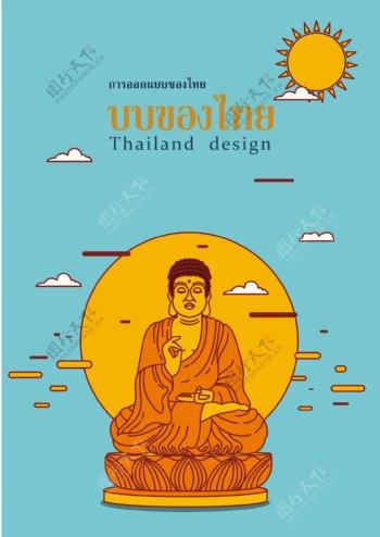 手绘泰国佛的塑像