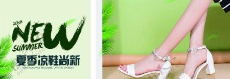 女鞋海报女鞋商场女鞋女鞋