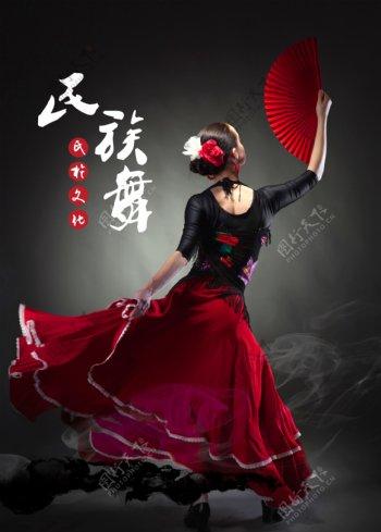 黑色典雅民族舞海报