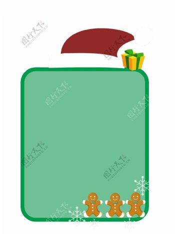 圣诞边框雪花彩球