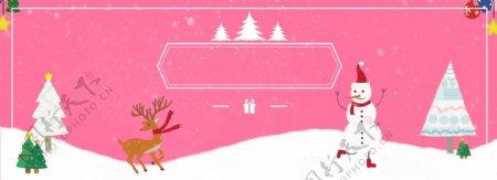 圣诞节贺卡banner背景图