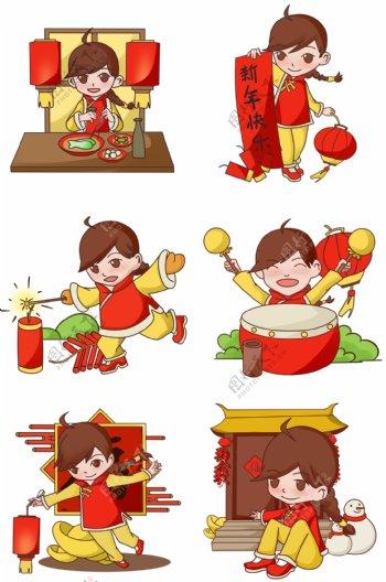 新年年卡通人物手绘插画