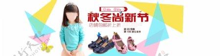 女童单鞋电商淘宝banner