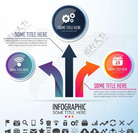超清分层微立体商业信息图表设计
