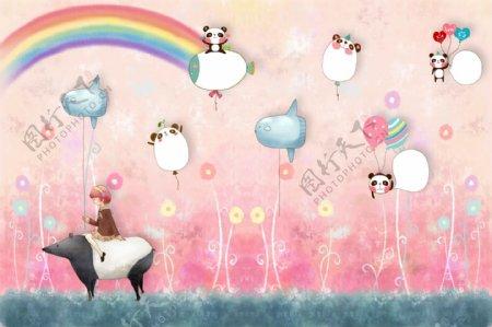 卡通气球熊猫