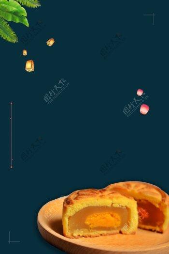 深蓝色月饼中秋背景图