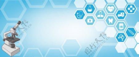 蓝色医疗安全健康banner