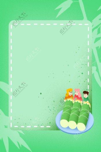 端午节绿色清新文艺竹子背景