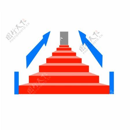 红色楼梯和蓝色箭头