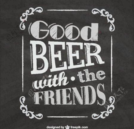 黑板菜单啤酒