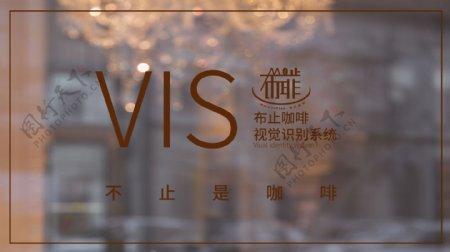logo设计VIS设计