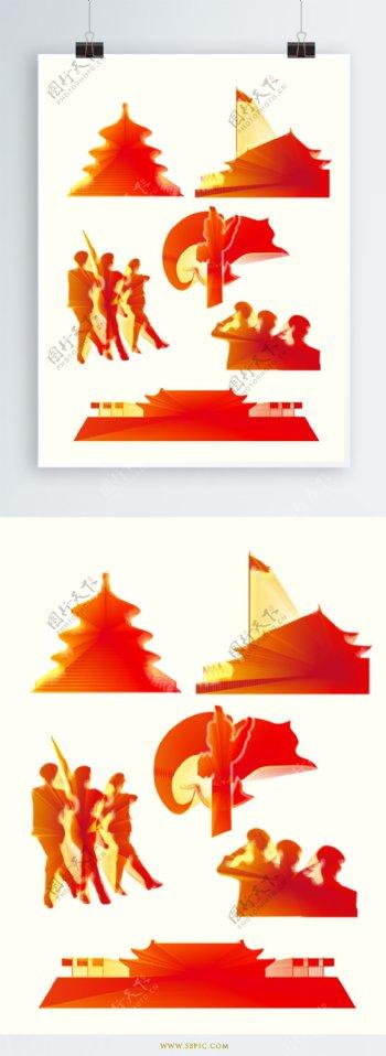八一建军节中国红剪影原创设计元素